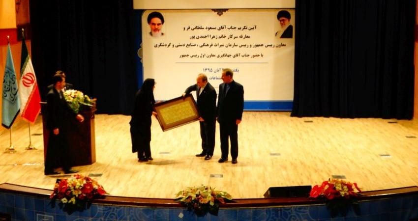 آیین تکریم و معارفه رییس سازمان میراث فرهنگی برگزار شد