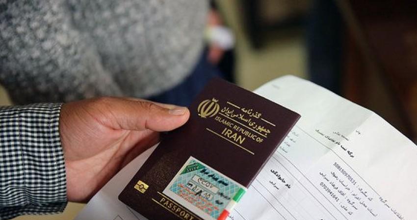وضعیت صدور ویزای عراق در مشهد