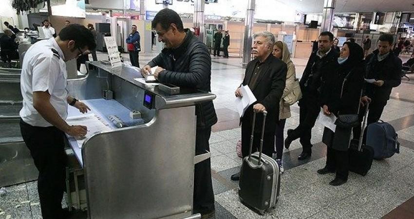 حقوق مسافران در پروازهای داخلی