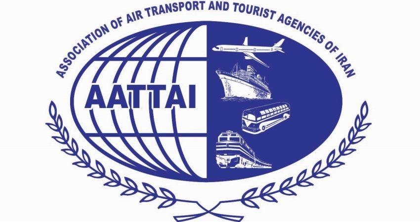 شکایت انجمن دفاتر مسافرتی درباره مصوبه تشکل های گردشگری