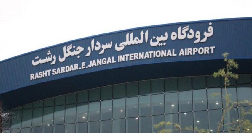 پروازهای مستقیم رشت به تهران هر روز صبح انجام می شود
