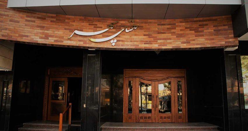 هتل 3 ستاره سپهر بیرجند افتتاح شد