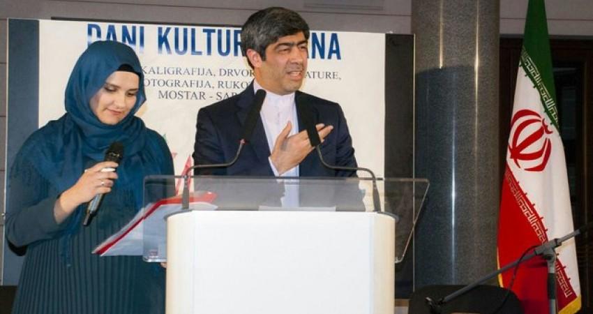 افتتاح هفته هنر ایران در بوسنی و هرزگوین