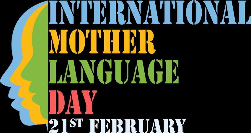 روز جهانی زبان مادری در خوزستان همیشه مورد بی توجهی قرار می گیرد