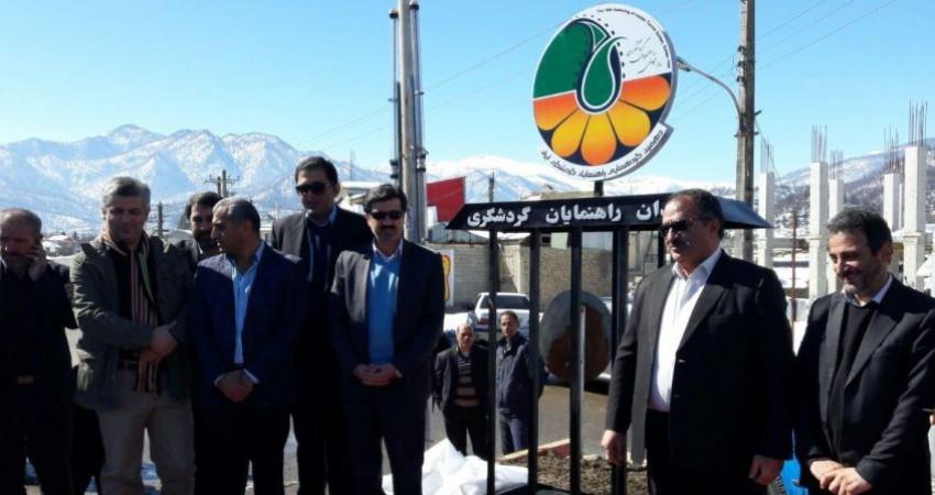 دستاوردهای کنوانسیون راهنمایان گردشگری 2017 نقد و بررسی شد