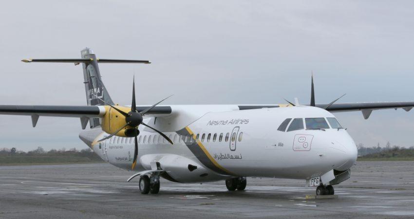 هواپیمایی ای تی آر در زمین کشور یا در هوای فرانسه؟!