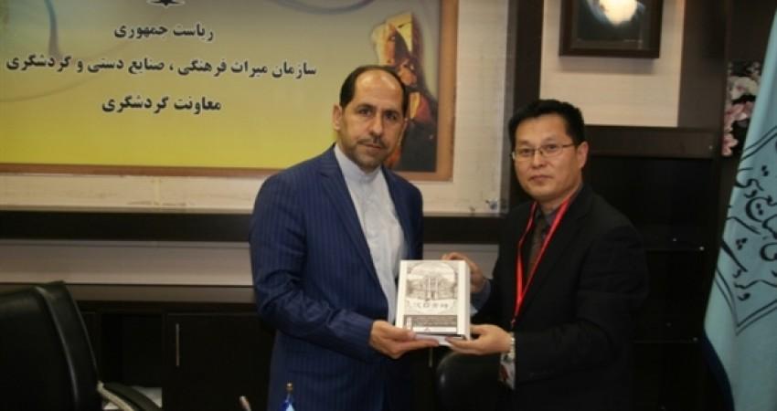 معرفی ظرفیت های گردشگری کشور در پاویون ملی ایران در چین