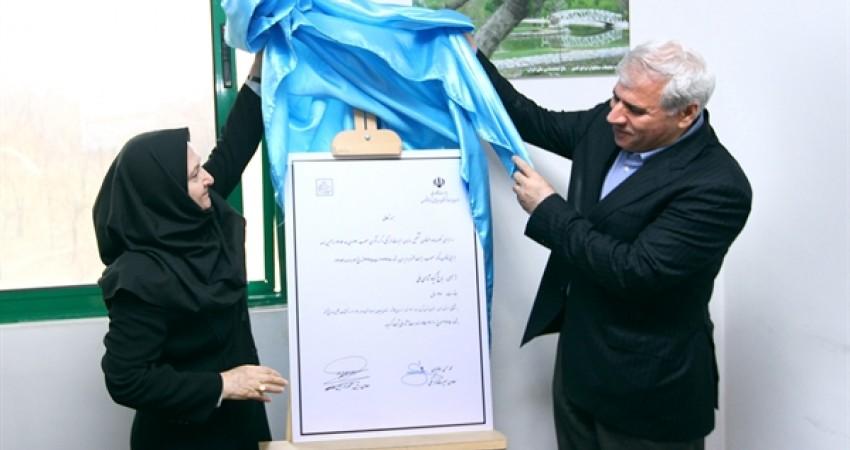 لوح ثبت باغ گیاه شناسی ملی ایران رونمایی شد