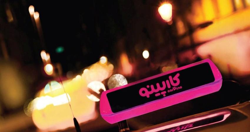 آغاز به کار تاکسی اینترنتی شهرداری تهران