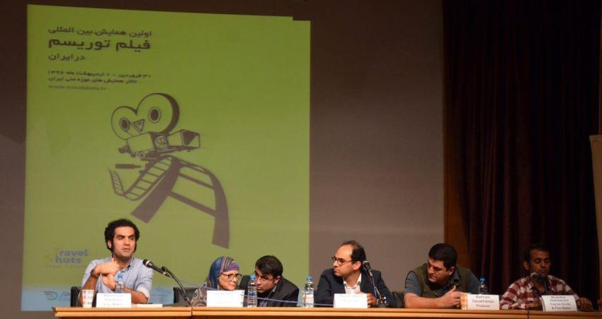 قصه «هزار و یک شب» سینما علیه مالیخولیای ایران ستیزی