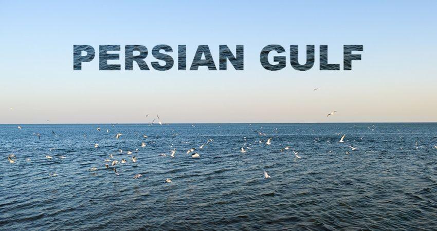 خلیج فارس، مهد فرهنگ ها و تمدن های بشری و مظهر صلح و دوستی ایرانیان