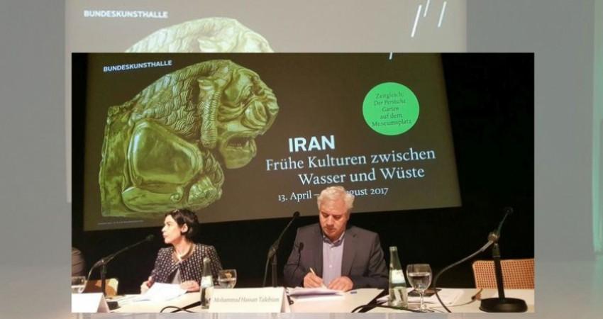 آثار تاریخی نباید بدون اجازه مجلس خارج شود
