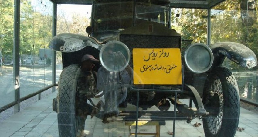 تدوین دستورالعمل اجرایی برای وسایل نقلیه تاریخی
