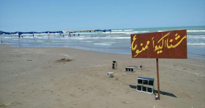 هنگام شنا در دریای خزر به پرچم های زرد توجه کنید!