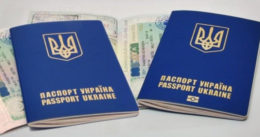 چگونه وقت سفارت اوکراین بگیریم؟