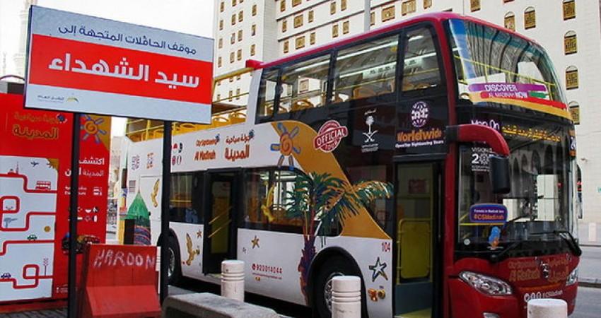 بهره برداری توریستی عربستان از حج