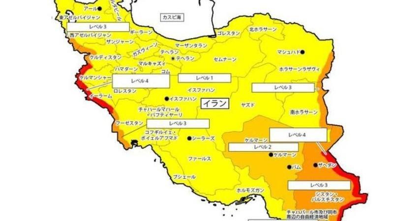 ژاپن هشدار امنیتی سفر به ایران را حذف کرد
