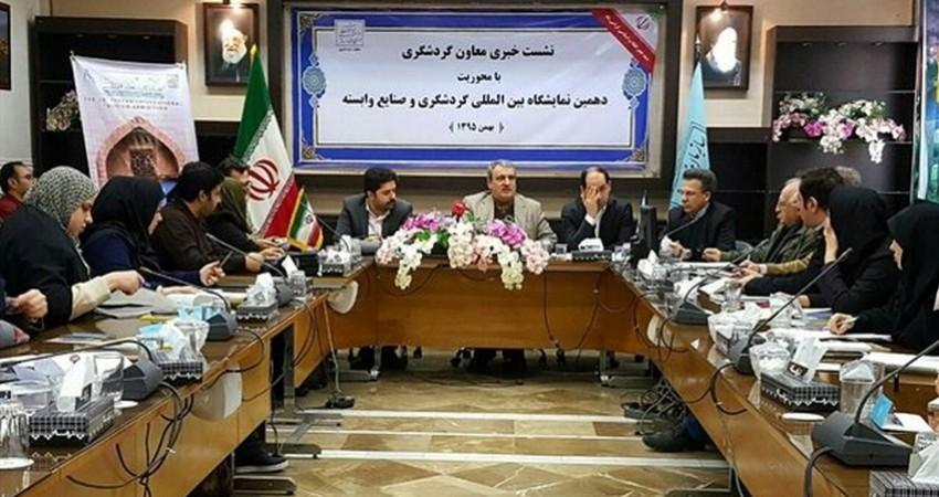 سیاست های ترامپ بر گردشگری ایران تاثیری ندارد