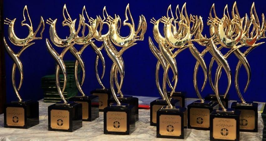 اعلام فراخوان سیزدهمین دوره جایزه ملی محیط زیست