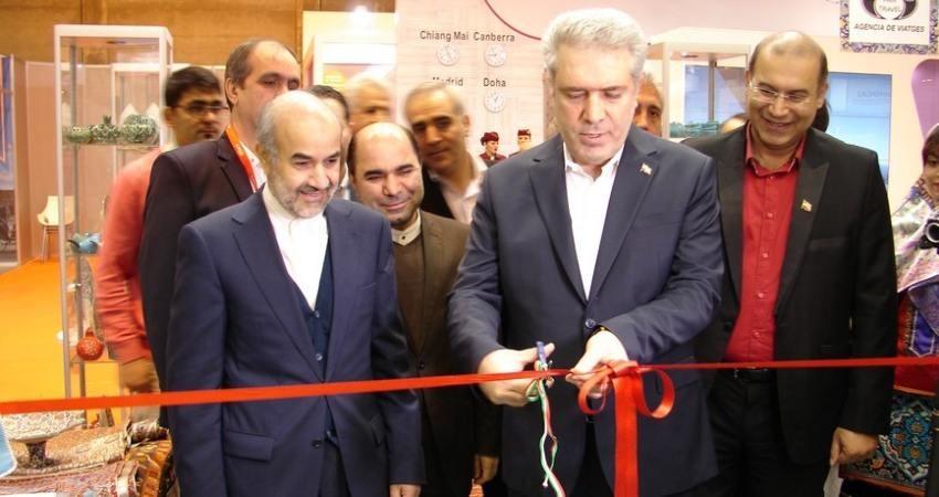 نمایشگاه بین المللی گردشگردی اسپانیا با حضور ایران گشایش یافت
