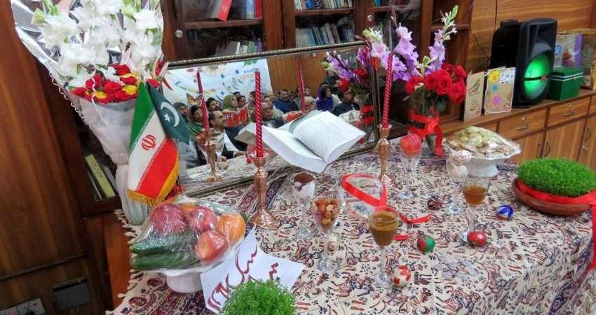 استقبال از جشن نوروز در پاکستان
