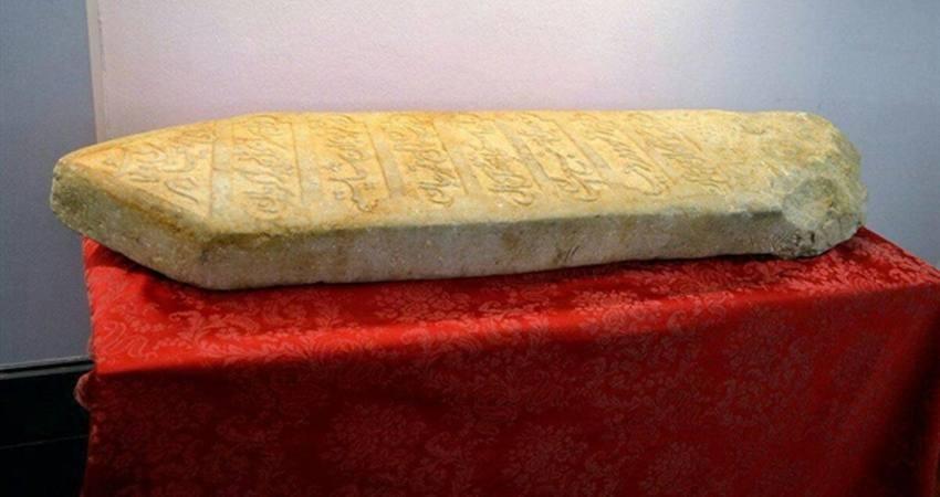 ایتالیا لوح سنگی قرن هفدهم را به ایران بازگرداند