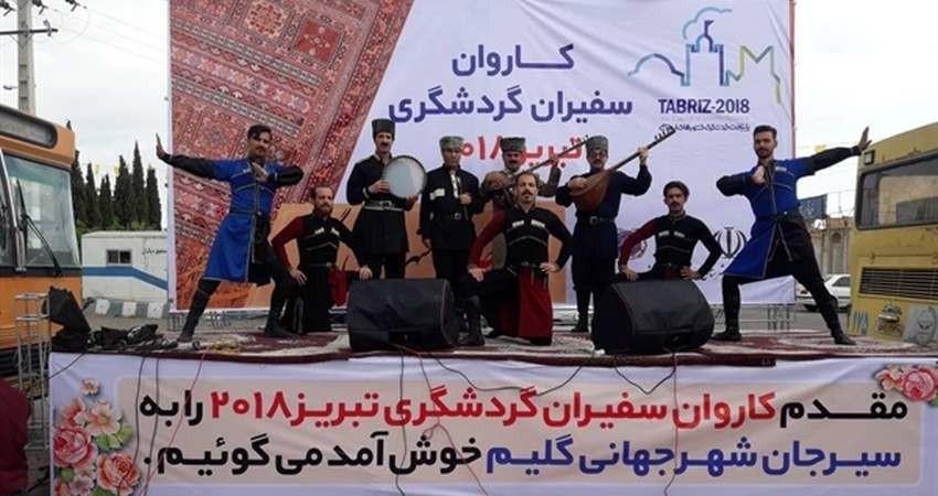 کاروان سفیران گردشگری «تبریز2018» به یزد رسید