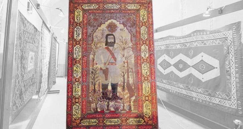 رونمایی از فرش میرزا کوچک خان جنگلی در موزه فرش ایران