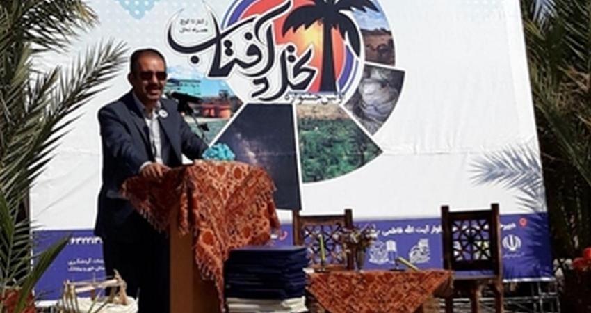 افتتاح جشنواره گردشگری شهرستان خور و بیابانک