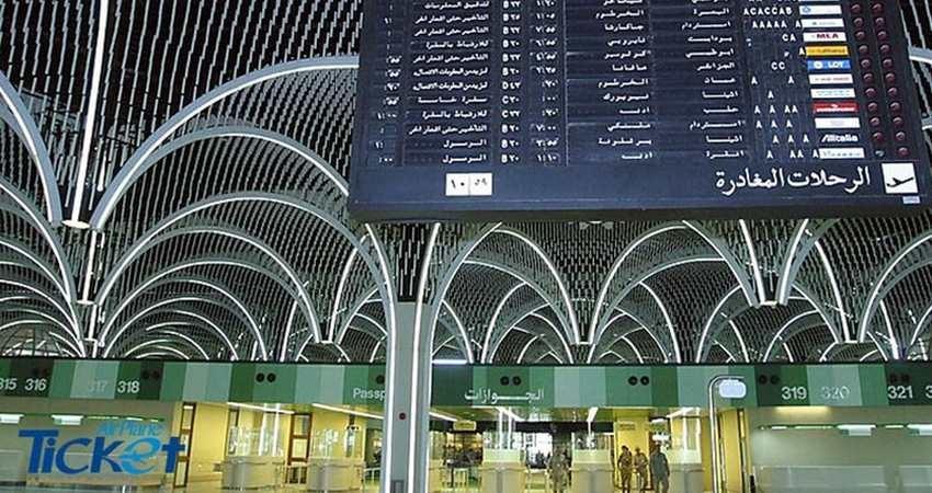 معرفی فرودگاه بین المللی BGW بغداد