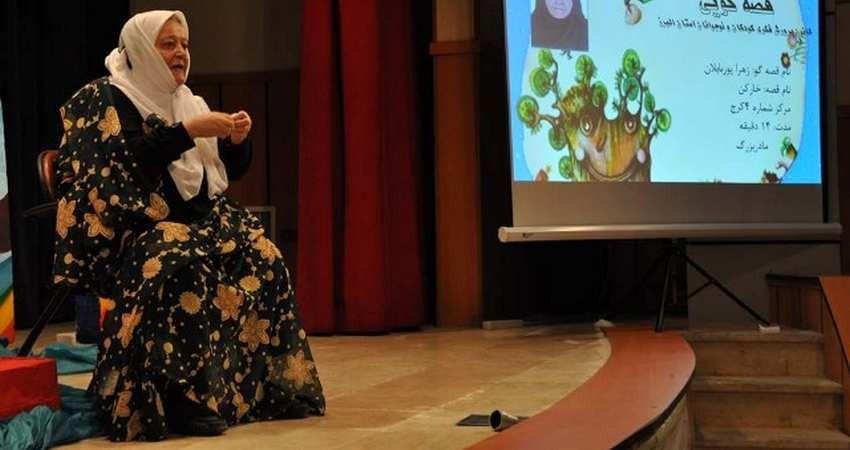 جشن بزرگ ترین قصه گویی مادربزرگ ها در مشکین شهر برگزار می شود