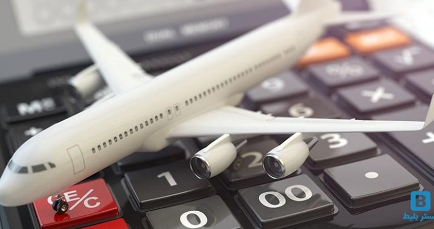 خرید ارزان ترین بلیط هواپیما خارجی
