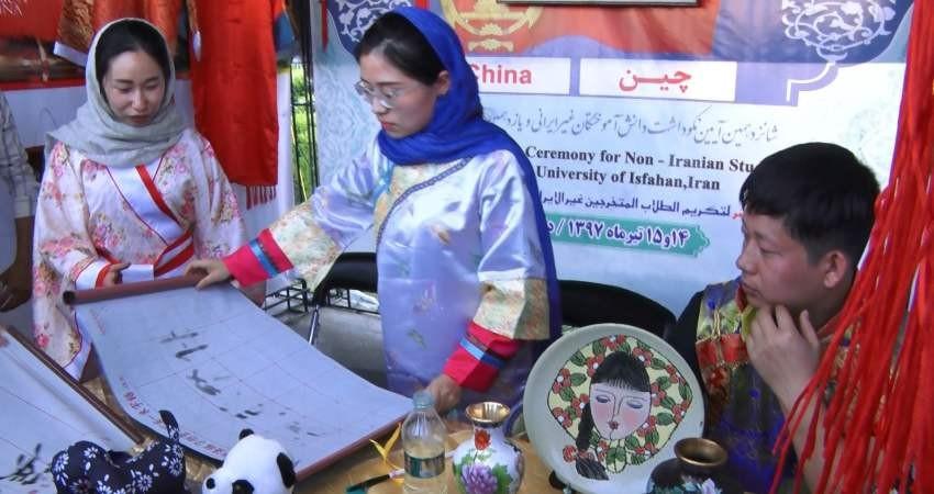۱۸ کشور «فرهنگ ملل» را در تهران به نمایش میگذارند