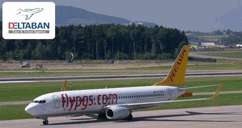 رزرو بلیط هواپیما و رزرو هتل در سفر به کشور ترکیه