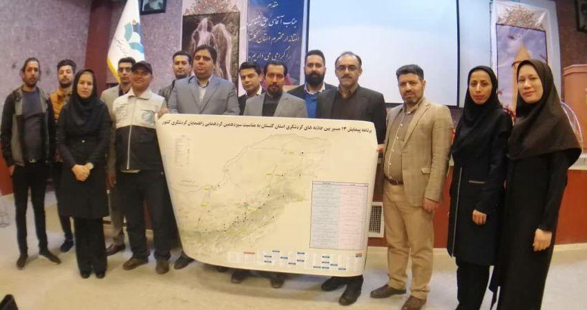 آغاز پیمایش مسیر جاذبه های گردشگری استان گلستان