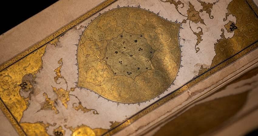 اطلاعاتی از «دیوان حافظ» کشف شده، به روایت کارآگاه هلندی