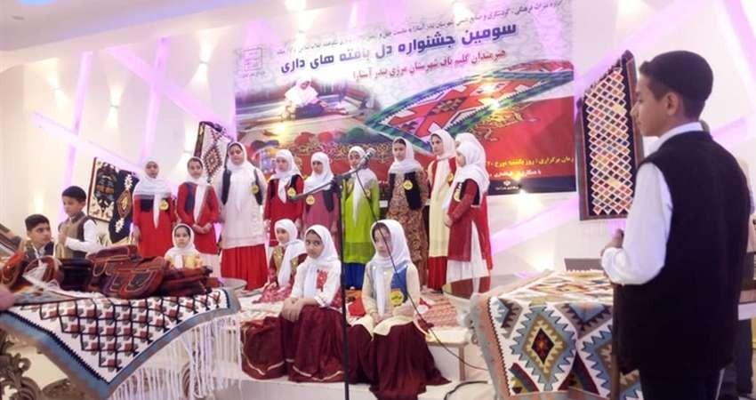 جشنواره گلیم بافان در آستارا برگزار شد
