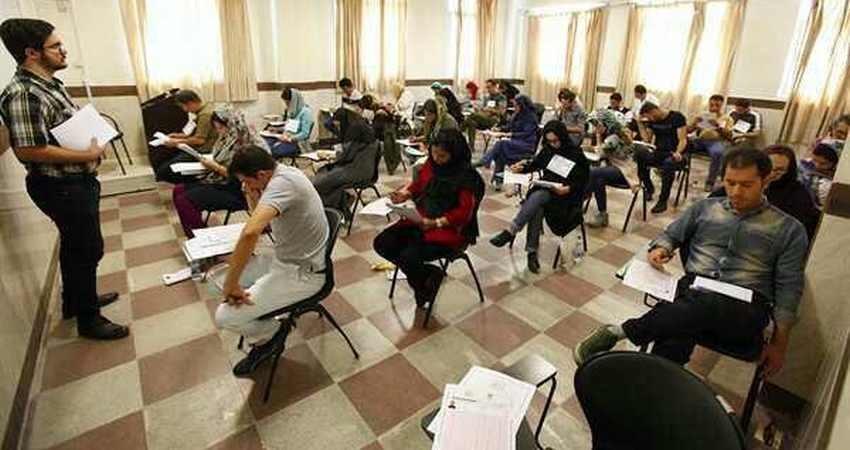 آزمون جامع گردشگری به فروردین ۹۹ موکول شد