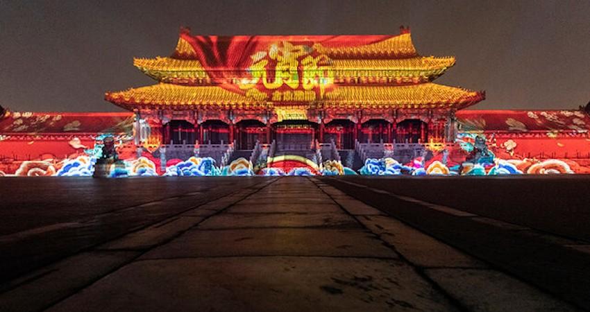 چین «شهر ممنوعه» را پس از سه ماه تعطیلی باز می کند