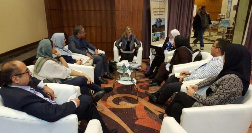 رایزنی ایران برای شورای کل IUCN
