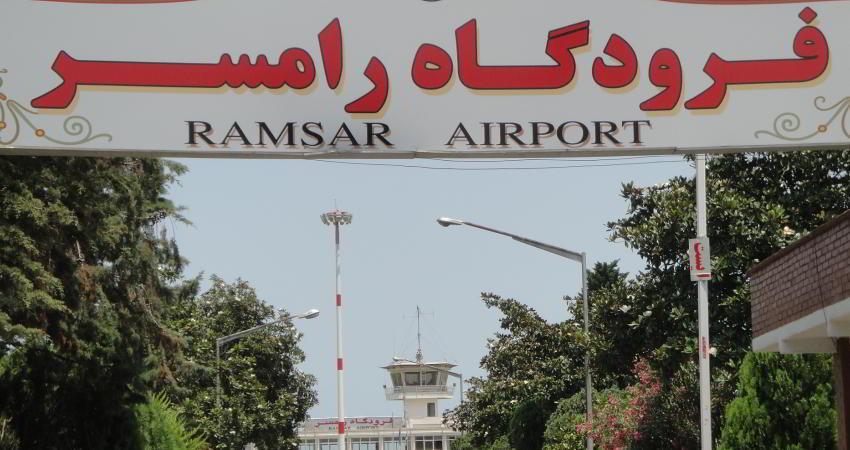 راه اندازی پرواز مستقیم رامسر - مشهد