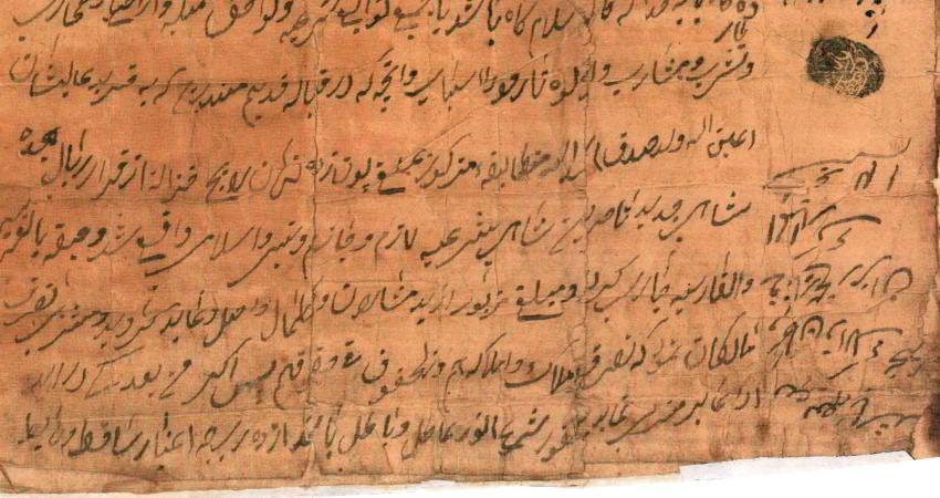 48 هزار سند تاریخی کشور گم شد