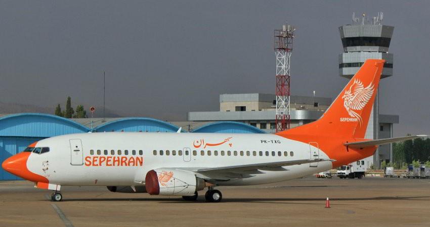 مسیرهای پروازی هواپیمایی سپهران مشخص شد