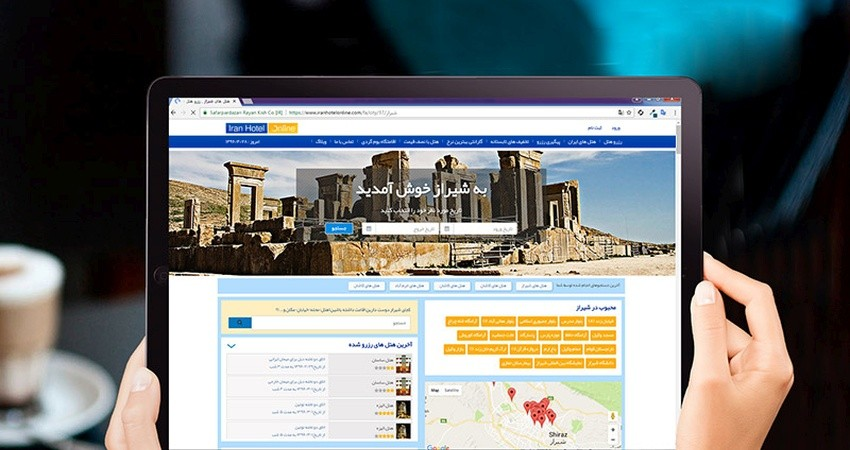 معرفی ایران هتل آنلاین