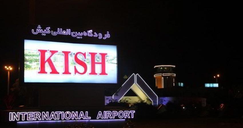 پرواز مستقیم گردشگران سلامت عمانی به کیش