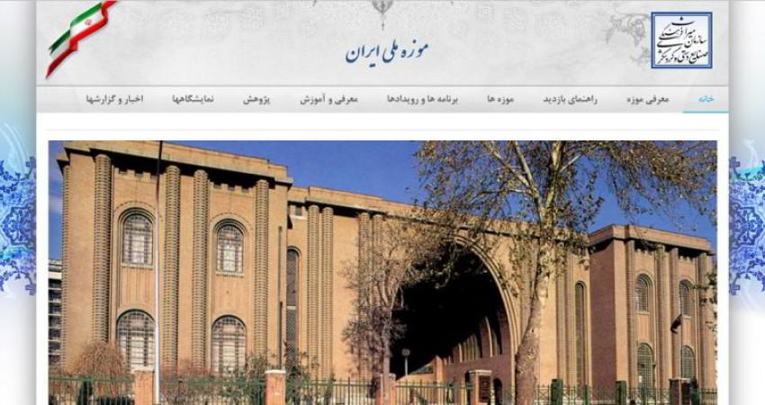 توسعه پرتال موزه های کشور نیازمند متولی است