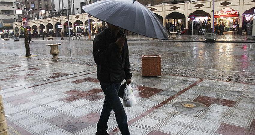 تغییر نامی برای باران