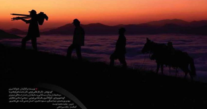 درخشش «در جستجوی پلنگ ایرانی» در جشنواره فیلم نیویورک
