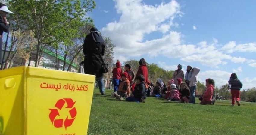 اجرای نخستین طرح کشوری آموزش مبانی زیست محیطی به کودکان