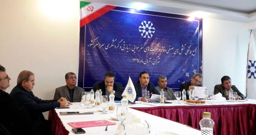 بیانیه تشکل های صنفی حوزه دفاتر و شرکت های سفر هوایی و گردشگری کشور صادر شد